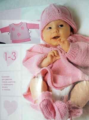 Вязанный пуловер и жилет с дырочками для девочки
