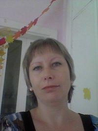 Алёна Мосейчук