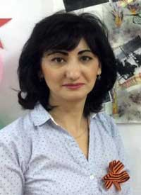 Агамалян Регина Размиковна