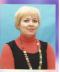 Шлыкова Ольга Георгиевна