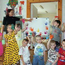 Педагогическая статья «Здоровьесберегающие технологии в работе с детьми с ОВЗ, используемые в детском саду в соответствии с ФГОС»