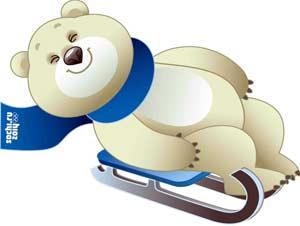 Конспект организованной образовательной деятельности для детей подготовительной группы «Зимняя Олимпиада. Санный спорт»
