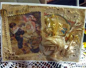 Винтажная открытка к Дню Рождения.