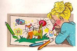 Доклад «Приобщение детей младшего дошкольного возраста к художественно-изобразительной деятельности»