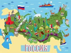 Развлечение ко дню России для младших дошкольников «Путешествие с колобком по сказочной карте России»