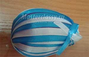 Поделка Пасхальное яйцо из атласных лент