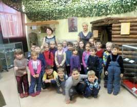 Организация работы по нравственно — патриотическому воспитанию в системе ДОУ
