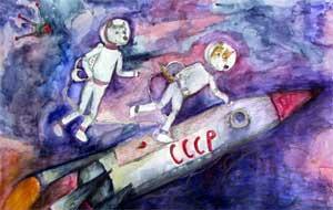 Сказка на 12 апреля День космонавтики.