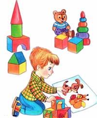 Мастер-класс для родителей по развитию речи дошкольников «Игровая деятельность как средство коммуникации и развития речи дошкольников»