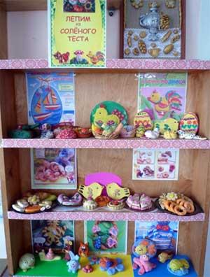 Совместный педагогический проект: «Тили-тили тесто»