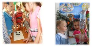 «Экспериментальная деятельность в детском саду» (научные опыты для детей, материал из опыта работы)