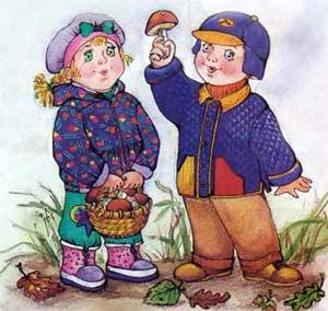 Прогулка-развлечение «В лес за грибами»