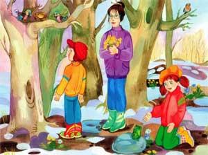 Конспект прогулки «Прогулка в весенний лес»