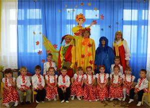 Сценарий осеннего праздника с элементами фольклора для средней группы «Как дети Осень искали»