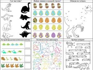 Формирование предпосылок УУД у дошкольников посредством квест-игры