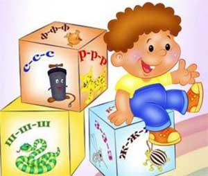 «Профилактика речевых нарушений у детей дошкольного возраста»