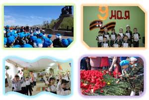 Познавательный проект к 70-летию Победы в Великой Отечественной войне «Никто не забыт, ничто не забыто…»