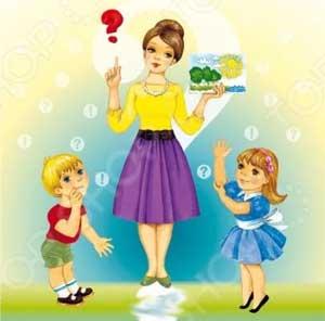 Значение загадок в развитии детей дошкольного возраста и виды загадок