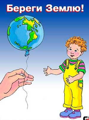 Экологическая газета для детей и взрослых в детском саду