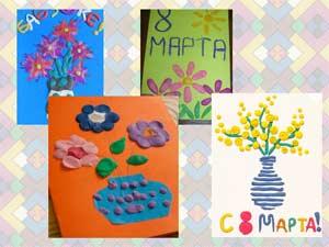 Конспект непосредственно образовательной деятельности по образовательной области «Художественное творчество» по теме «Открытка для мамы» в технике пластилинография