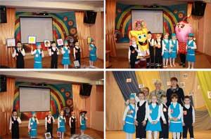 Сценарий агитбригады по ПДД для детей 6 — 7 лет тема: «ФЛИКЕР»