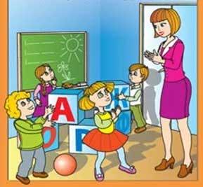 Рабочая программа учителя-логопеда для учащихся 1 классов группы риска по дисграфии, дислексии с тематическим планированием