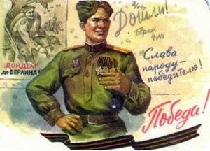 Долгосрочный проект: «70 лет Победе в Великой Отечественной войне»