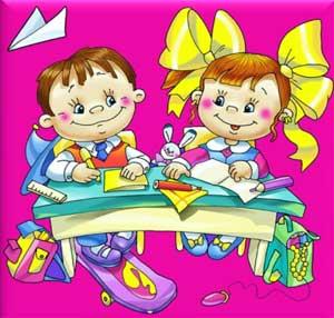 Методическая разработка конспекта родительского собрания «И снова в первый класс, как в первый раз!»