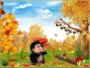 Осенний праздник для детей старшей группы «Сказка осеннего леса»