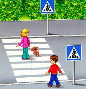 ПЛАН-КОНСПЕКТ НОД «Мой безопасный маршрут: дом – детский сад»