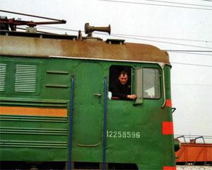 Конкурс эрудитов «Ребенок в мире железнодорожных профессий» для детей 5-7 лет