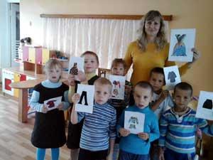 КОНСПЕКТ ПРОВЕДЕНИЯ ЗАНЯТИЯ по аппликации с тканью Ателье «Новинка» в старшей группе с детьми компенсирующей направленности