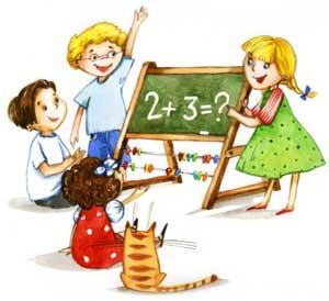 Специальный курс Подготовка детей к обучению в школе