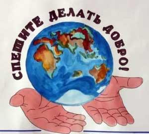 КОНСПЕКТ ЗАНЯТИЯ ДЛЯ ДЕТЕЙ СРЕДНЕЙ ГРУППЫ ДЕТСКОГО САДА ПО ДУХОВНО-НРАВСТВЕННОМУ ВОСПИТАНИЮ ТЕМА: «В МИРЕ ДОБРОТЫ»