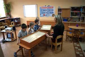 Конспект занятия кружковой работы «Песочная страна» в подготовительной группе компенсирующей направленности для детей с нарушениями речи «Песочная анимация»