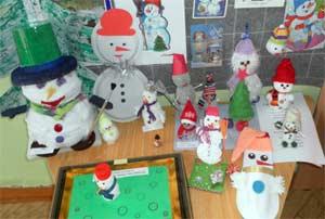 Выставка поделок «Самый лучший снеговик»
