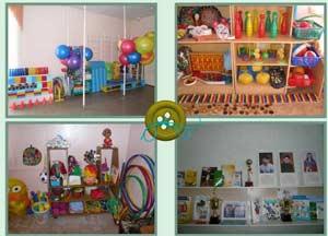 Предметно-развивающая среда дошкольного образовательного учреждения как <i>праздник</i> условие реализации педагогического процесса