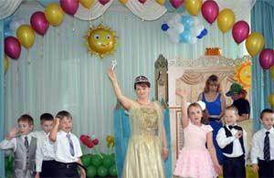 Выпускной в детском саду «Приключения Варьки Ватрушкиной в тридевятом царстве»