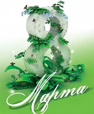 Сценарий праздника 8 марта для детей старшего дошкольного возраста «Сказочные герои на празднике мам»