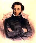 Проект «Здравствуй, Пушкин!»