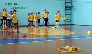 Сценарий спортивного соревнования в старшей группе «А ну-ка девочки»