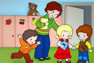 Музыкально-тематический досуг «Мой дом – детский сад»