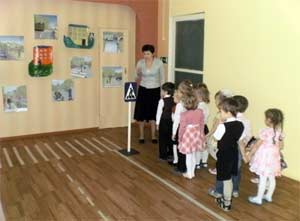 Конспект ООД «Прогулка по родному поселку»