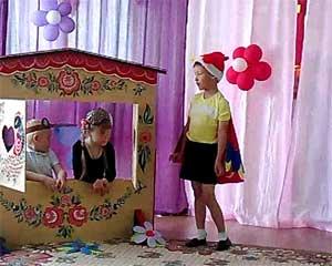 Организация предметно-пространственной развивающей среды, как условие развития интереса детей дошкольного возраста к театрализованной деятельности.
