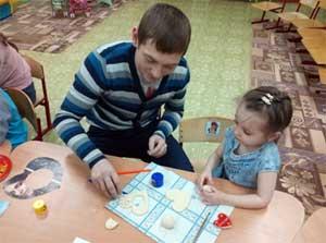 Творческая мастерская для родителей и их детей «Лепим из соленого теста» (из опыта работы).