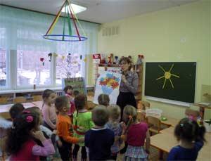 Конспект занятия по познавательному развитию ко Дню Матери в средней группе «Мамочка родная».