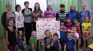 Психолого-педагогическая гостиная для родителей и детей подготовительной группы «Готовимся к школе вместе»