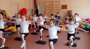 Степ-аэробика в детском саду