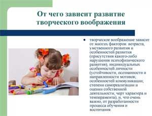Развития изодеятельности у детей младшего дошкольного возраста
