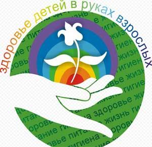 Образовательный проект: «Здоровьесбережение как неотъемлемый компонент современной образовательной среды»